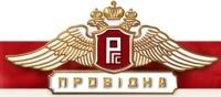 Отзывы о компании  СК Провидна