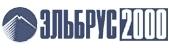 Отзывы о компании  Эльбрус-2000