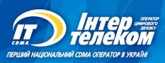 Отзывы о компании  Интертелеком