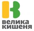 """Отзывы о компании  Супермаркет """"Велика  Кишеня»  Белая Церковь, ул. Грибоедова, 10а."""