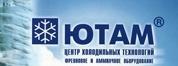 Отзывы о компании  ЮТАМ Киев