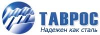 Отзывы о компании  Таврос