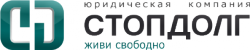 Отзывы о компании  ООО Бюро защиты заемщиков Стоп Долг