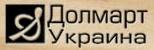 Отзывы о компании  Долмарт Украина