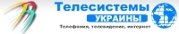 Отзывы о компании  Телесистемы Украины