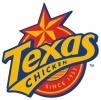 Отзывы о компании  Texas chicken