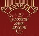 Отзывы о компании  Рошен