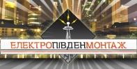 Отзывы о компании  ЭЛЕКТРОЮЖМОНТАЖ ООО ПНП