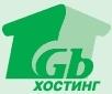 Отзывы о компании  1Gb.ua