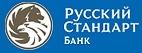 Отзывы о компании  Банк Русский Стандарт
