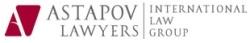 Отзывы о компании  Astapov Lawyers