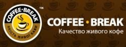 Отзывы о компании  Кофе-Брейк