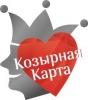 Отзывы о компании  Козырная карта