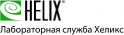 Отзывы о компании  Helix