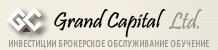 Отзывы о компании  Grand Capital