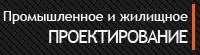 Отзывы о компании  Киевский Будпроект