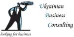 Отзывы о компании  Украинский Бизнес Консалтинг