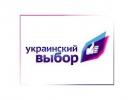 Отзывы о компании  Украинский выбор