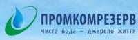 Отзывы о компании  Промкомрезерв