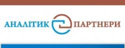 Отзывы о компании  ПРАТ «АФ» Аналитик»