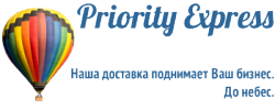 Отзывы о компании  Приорити Экспресс